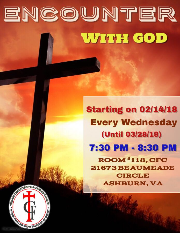 "Lenten Meditation ""Encounter with God"" @ CFC Church, Room 118   Ashburn   Virginia   United States"